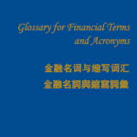 Glossary for financial terms and acronyms